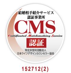cms152712(2)